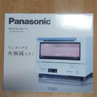 パナソニック(Panasonic)のPanasonic コンパクトオーブン(調理機器)