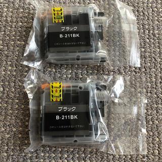 ブラザー(brother)のプリンター インク(ブラック)×2(オフィス用品一般)