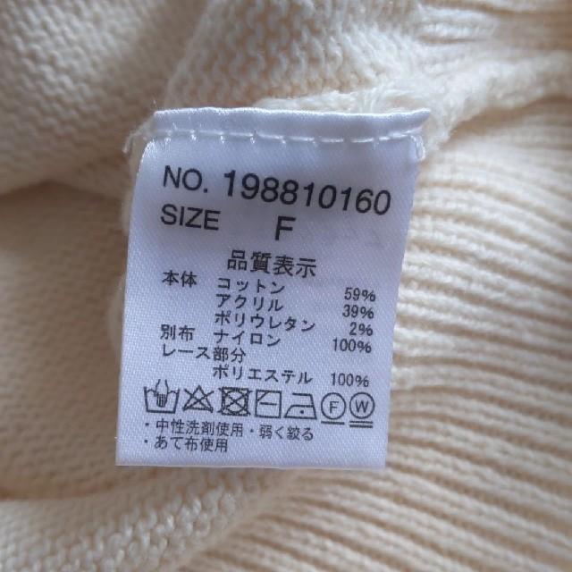 one after another NICE CLAUP(ワンアフターアナザーナイスクラップ)のニットトップス レディースのトップス(ニット/セーター)の商品写真
