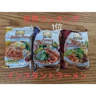 【入手困難】 ペナンホワイトカレーヌードル トムヤムクン ホッケンプラウン 6個(インスタント食品)