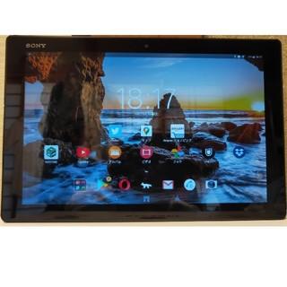 Xperia - Xperia z4 tablet