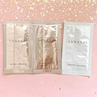 ルナソル(LUNASOL)の新品未使用✨LUNASOL 化粧下地・ファンデーション・美容液セット サンプル(サンプル/トライアルキット)