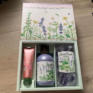 HOUSE OF ROSE - ハウスオブローゼ 株主優待品 Bath & Body Care Set