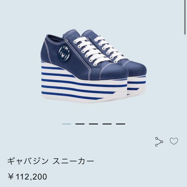 miumiu(ミュウミュウ)のmiumiu スニーカー 36.5 レディースの靴/シューズ(スニーカー)の商品写真