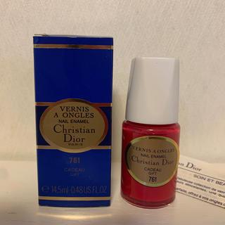 クリスチャンディオール(Christian Dior)のDior ネイル 761(マニキュア)