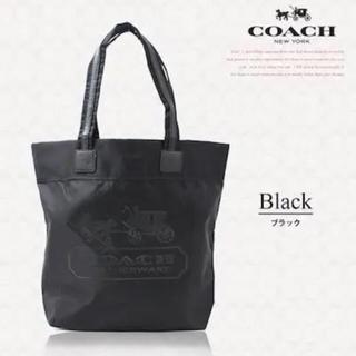 コーチ(COACH)の新品未使用COACH コーチ ナイロン×レザートート ブラック(トートバッグ)