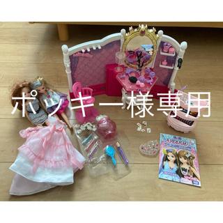 タカラトミー(Takara Tomy)のキラメイク&キラかみサロン りかちゃん、つばさちゃん付き(知育玩具)