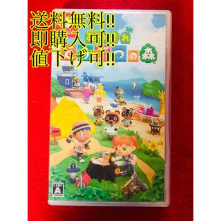 ニンテンドースイッチ(Nintendo Switch)の✨美品!! ニンテンドースイッチ あつまれ どうぶつの森(家庭用ゲームソフト)