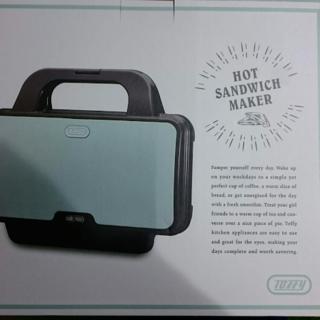 【専用】toffy トフィー ホットサンドメーカー 2枚焼き ペールアクア(サンドメーカー)