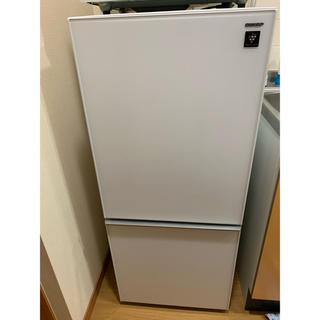 シャープ(SHARP)のシャープ ノンフロン冷凍冷蔵庫 SJ-GD14C-W(冷蔵庫)