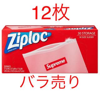 シュプリーム(Supreme)のSupreme Ziploc Bags バラ売り12枚(その他)