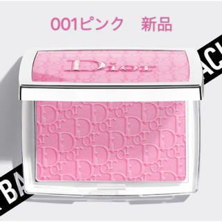 ディオール(Dior)の新品 ディオール バックステージ ロージー グロウ 001 ピンク(チーク)