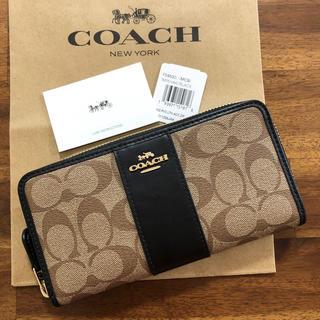 コーチ(COACH)の【COACH☆新品】コーチ   長財布 メンズ ブラック(長財布)