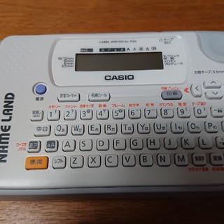 カシオ(CASIO)のCASIO NAME LAND 簡単にラベル作成(その他)