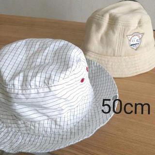 サンリオ(サンリオ)のお出かけに♪子ども用帽子(帽子)