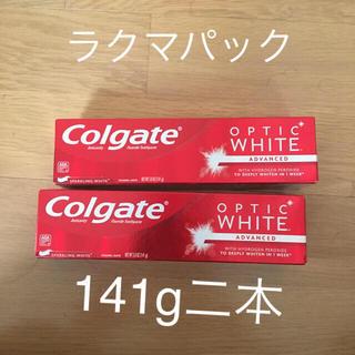 クレスト(Crest)のコルゲート Colgate オプティックホワイト 2本セット 未開封(歯磨き粉)