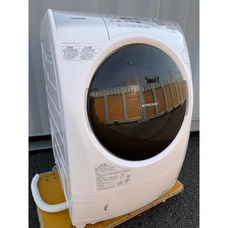 東芝 - TOSHIBA ドラム式洗濯乾燥機 ZABOON AG+抗菌水 9kg/6kg