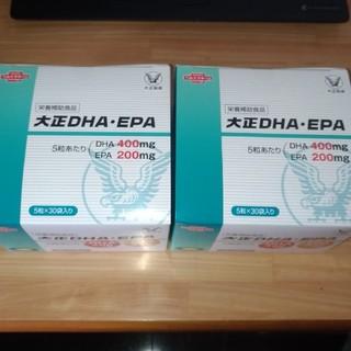 タイショウセイヤク(大正製薬)の【新品未開封】大正 DHA・EPA【2箱】(その他)