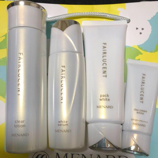 MENARD(メナード)のメナード  フェアルーセント4点セット コスメ/美容のスキンケア/基礎化粧品(美容液)の商品写真