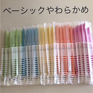 歯科用 歯ブラシ ベーシック やわらかめ(歯ブラシ/デンタルフロス)