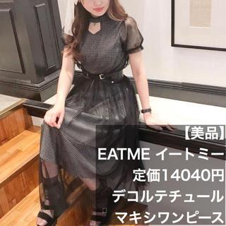 EATME - 【美品】定価14040円 EATME デコルテチュールマキシワンピース チェック