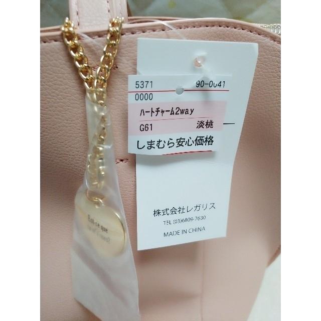 しまむら(シマムラ)のしまむら 新品ハートチャーム2 WAYバッグピンク ハンドメイドのファッション小物(バッグ)の商品写真