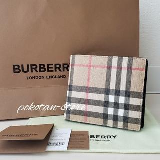 バーバリー(BURBERRY)のこちらは専用です(折り財布)