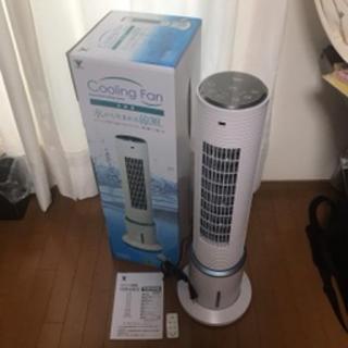 山善 - リモコン冷風扇 FCR-E403