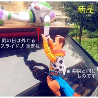 ディズニー(Disney)のトイストーリー 車 ぶらさげ人形✨付け外し可能!ウッディ バズ ディズニー 51(車外アクセサリ)