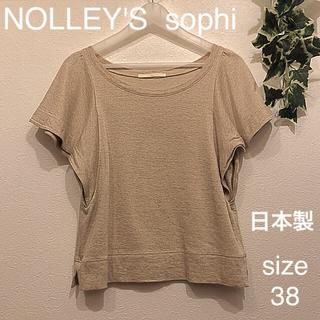 ノーリーズ(NOLLEY'S)の☆美品☆NOLLEY'S sophi☆  トップス(カットソー(半袖/袖なし))