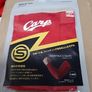 広島東洋カープ - 広島カープ アームスリーブ 片手用 Sサイズ