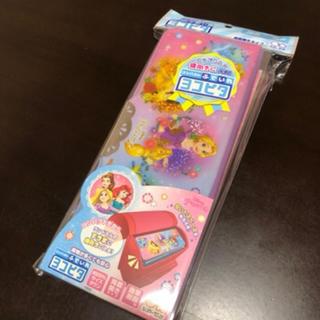 ディズニー(Disney)の【値下げ】♡新品♡コンパクトふでいれヨコピタ ディズニープリンセス(ペンケース/筆箱)