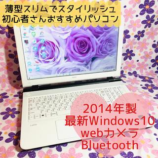 NEC - 人気の純白ホワイト♪NECノートパソコン♪webカメラ&Bluetooth