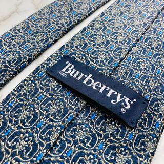 バーバリー(BURBERRY)の即購入OK!3本選んで1本無料!バーバリー Burberry ネクタイ 4129(ネクタイ)