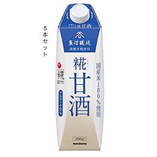デイジー様用・甘酒5本セット(その他)