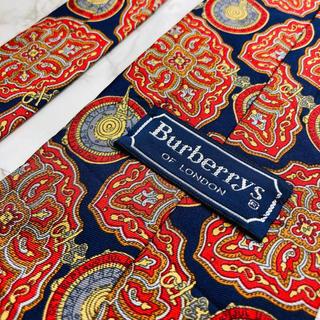 バーバリー(BURBERRY)の即購入OK!3本選んで1本無料!バーバリー Burberry ネクタイ 4133(ネクタイ)