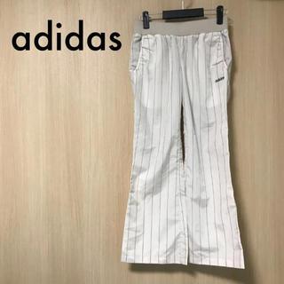 アディダス(adidas)のadidas アディダス レディース M ウィンドブレーカー パンツ ナイロン(その他)