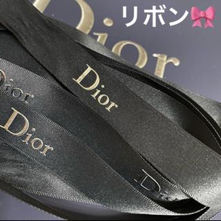 クリスチャンディオール(Christian Dior)の★ディオール オム リボン🎀 160cm ブラック × シルバー ロゴ(ラッピング/包装)