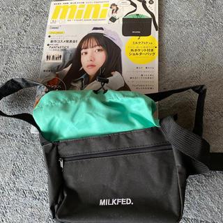 ミルクフェド(MILKFED.)のMILKFED. スクエア型ショルダーバッグ(ショルダーバッグ)