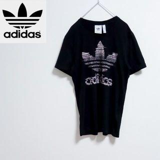 オリジナル(Original)のadidas Originals アディダス トレフォイルロゴ ビッグロゴ (Tシャツ/カットソー(半袖/袖なし))
