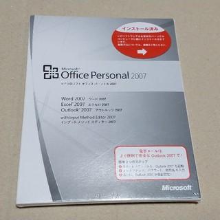 Microsoft - 【送料無料】MicrosoftOfficePersonal2007【未開封】