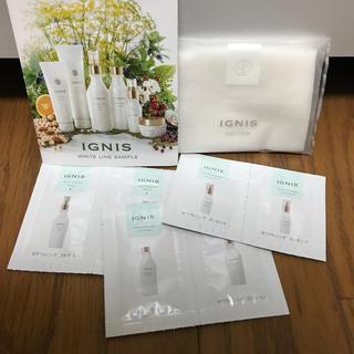 IGNIS - イグニス 乳液、化粧水、美容液、コットンのサンプル4点セット