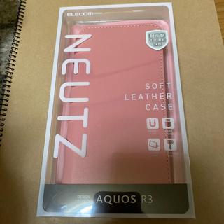 アクオス(AQUOS)のスマホケース AQUOS R3用(ピンク)(Androidケース)