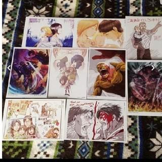 コウダンシャ(講談社)の進撃の巨人エンドカードポストカード9枚セット(その他)
