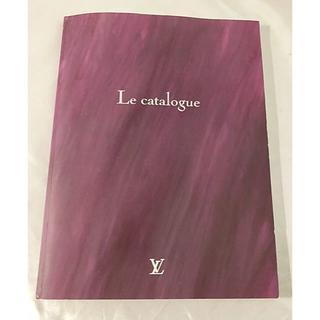 ルイヴィトン(LOUIS VUITTON)のルイヴィトン カタログ 1997年度 発行分 価格表付き(ファッション)