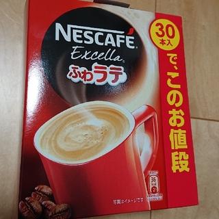 Nestle - ネスカフェ ふわラテ