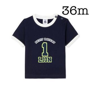 PETIT BATEAU - 新品未使用 プチバトー 36m プリント半袖Tシャツ LION