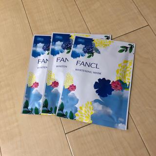 ファンケル(FANCL)のファンケル ホワイトニングマスク3枚(パック/フェイスマスク)