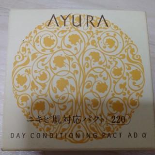 AYURA ニキビ肌対応パクト220  新品定価2700円(ファンデーション)