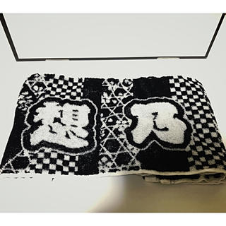 エイチケーティーフォーティーエイト(HKT48)のHKT48 宮﨑想乃 個別マフラータオル(アイドルグッズ)